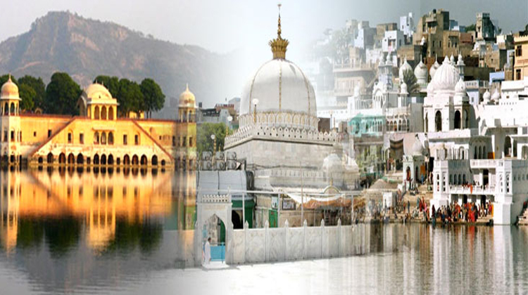 Full-Day Excursion of Holy Cities of Different Faith - Ajmer and Pushkar